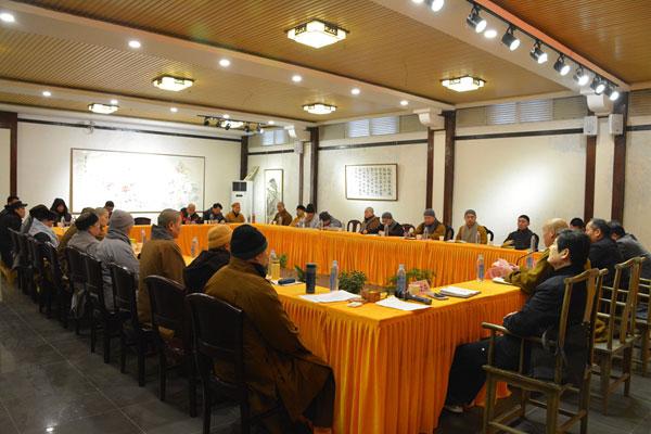 徐州市佛教协会召开2017年度班子成员述职考评会